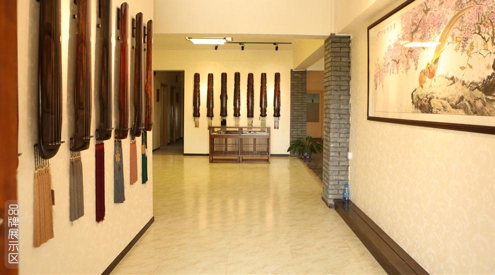 古琴展示区