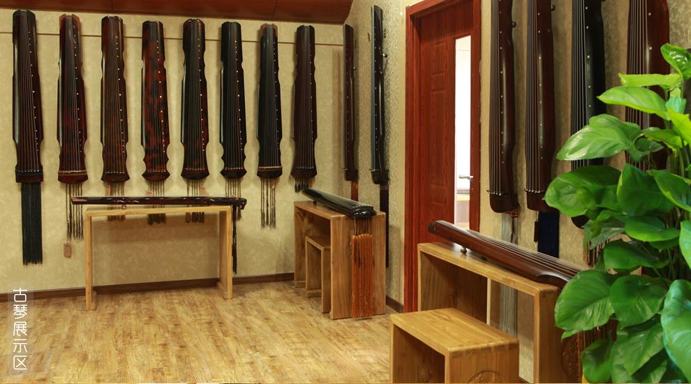 古琴教学与展示区