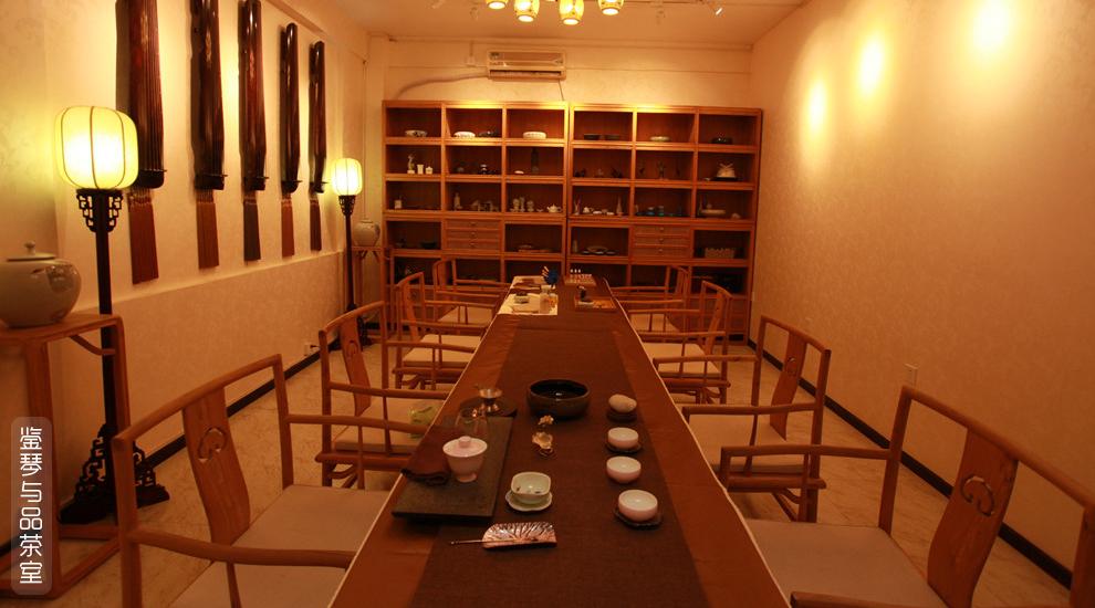古琴品鉴与茶艺室
