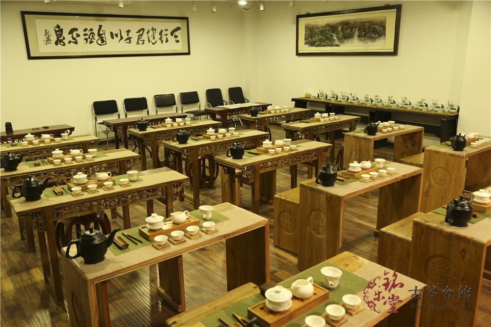 茶道及茶文化公开课4