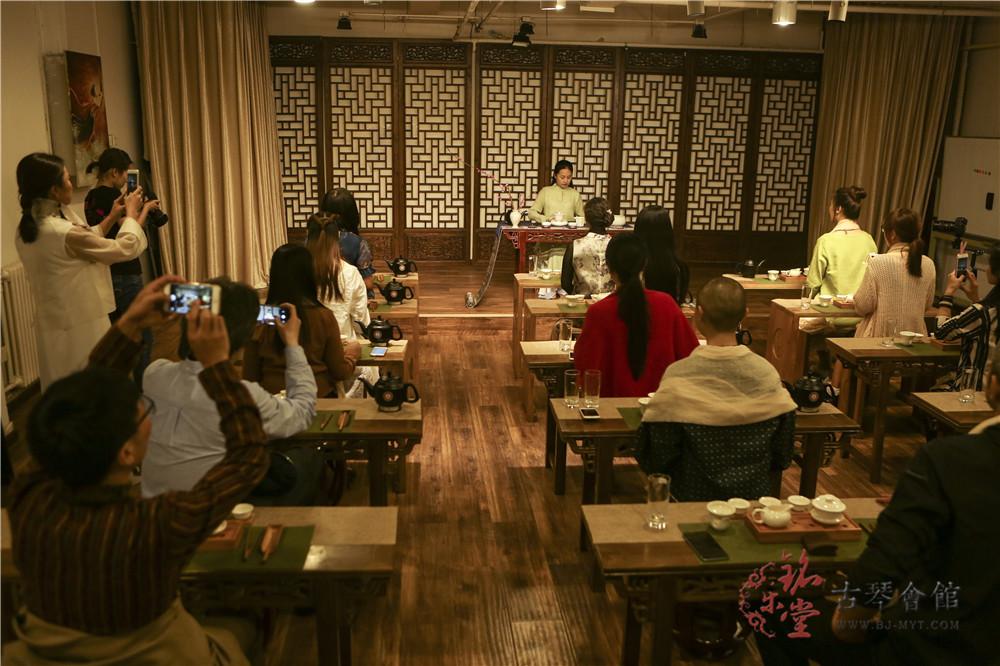 茶道及茶文化公开课5