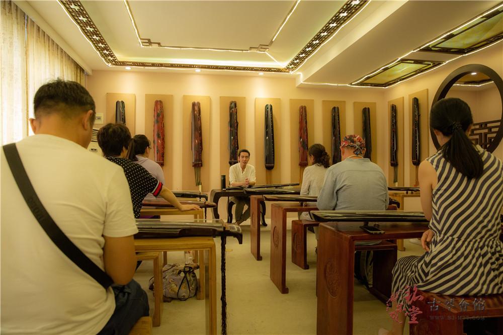 古琴九嶷派培训公开课3